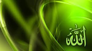 يا أهل القرآن لستم على شيء حتى تقيموا الكتاب والسنة